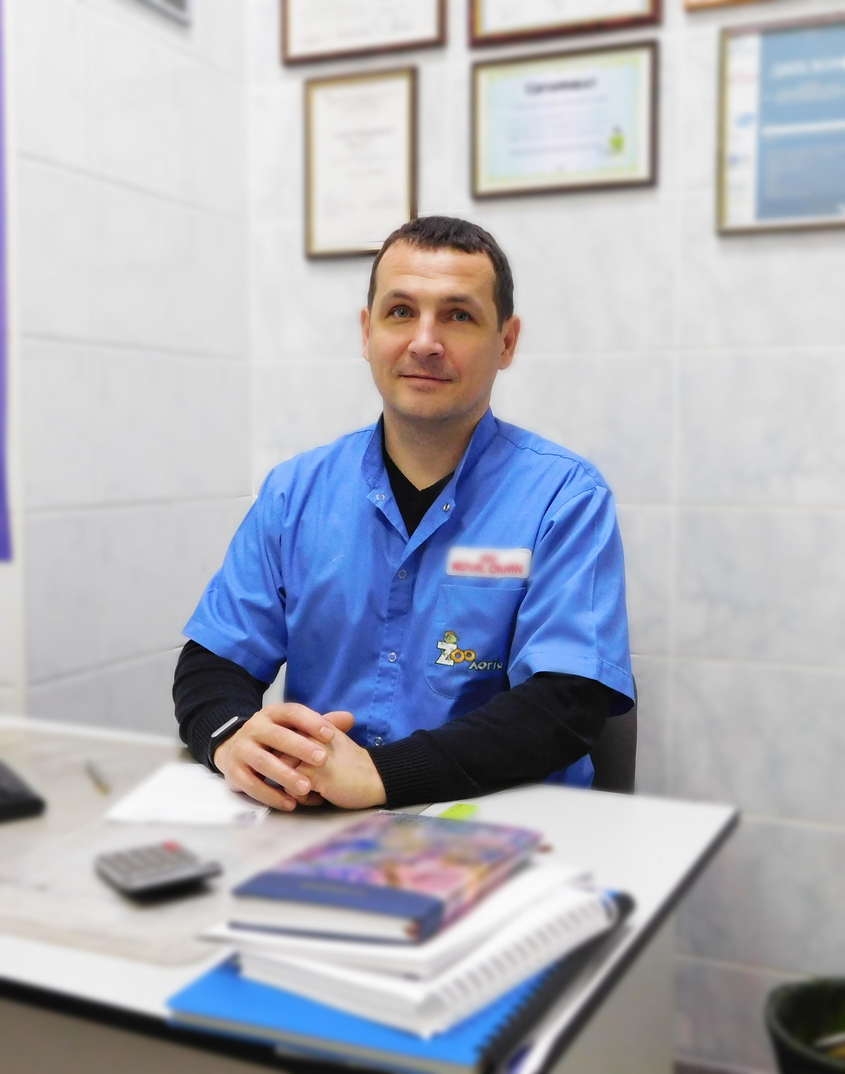 veterinar Tsaryuk Andrey